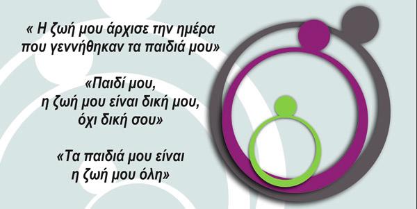 rantopoulou-drasi-1